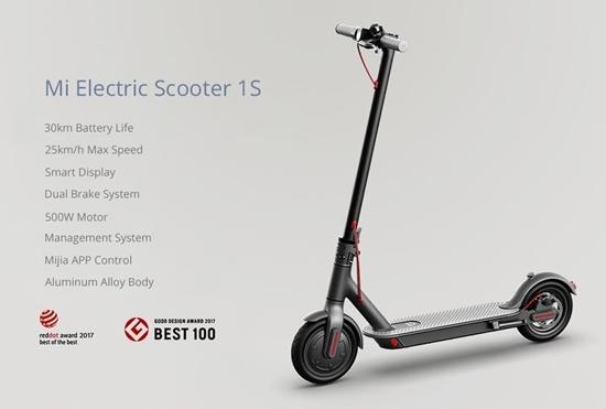 صورة Mi Electric Scooter 1S