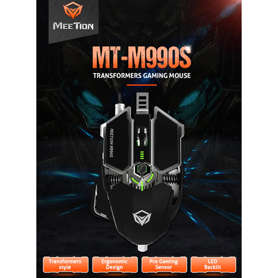 Meetion M990S RGB Gaming  Mouse