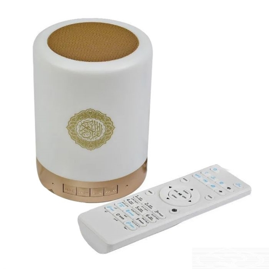 Picture of Touch Lamp Portable Quran Speaker -112