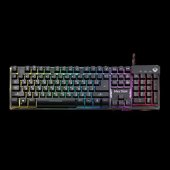 MEETION K9300 Gaming Keyboard
